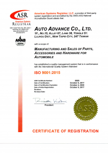 Auto Advance-ISO manufacturer